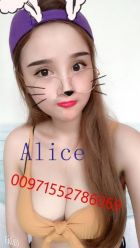 Alice - escort 24 hours available on SexAbudhabi.com