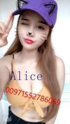 Abu Dhabi escort for A-Level sex: Alice (0 kg, 0 cm)