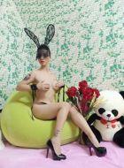 Escort ad of a perfect whore Hanna on SexAbudhabi.com