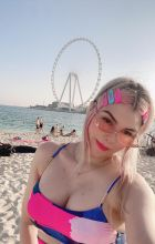 Indian call girl in Abu Dhabi: weight: 56 kg, height: 165 cm