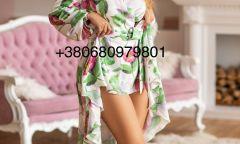 Call girl Julia Phone: +380 68 097 9801